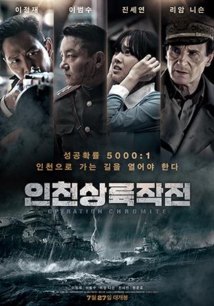 أفلام هذا الصيف زومبي وكوارث وتاريخ ورياضة Korea Net The Official Website Of The Republic Of Korea